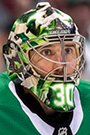 Ben Bishop Face Photo on Ice