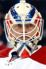 Ben Scrivens Face Photo on Ice
