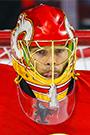 Jonas Hiller Face Photo on Ice
