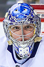 Andrei Vasilevskiy Face Photo on Ice