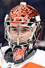 Carter Hart Face Photo on Ice