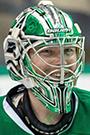 Kari Lehtonen Face Photo on Ice