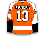 Roman Lyubimov's Jersey