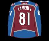 Vladislav Kamenev's Jersey